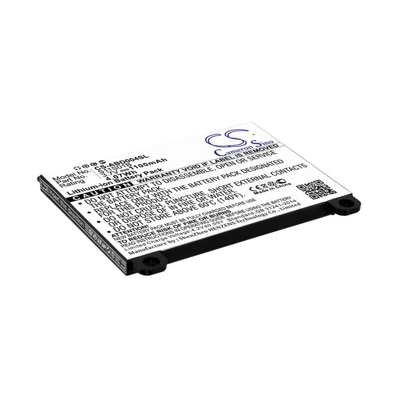 Cameron Sino baterie do elektronických čteček knih pro AMAZON kindle DX DXG 3.7V Li-ion 1530mAh černá - neoriginální