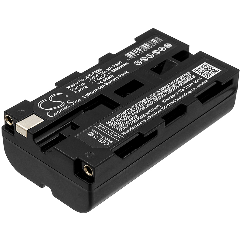 Cameron Sino baterie do kamer a fotoaparátů pro SONY D-V500 (DVD Player) 7.4V Li-ion 2000mAh tmavě šedá - neoriginální
