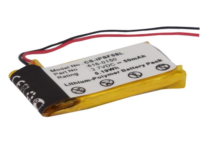 Cameron Sino baterie do mp3 přehrávačů pro APPLE Ipod shuffle 5th generation 3.7V Li-Polymer 50mAh černá - neoriginální