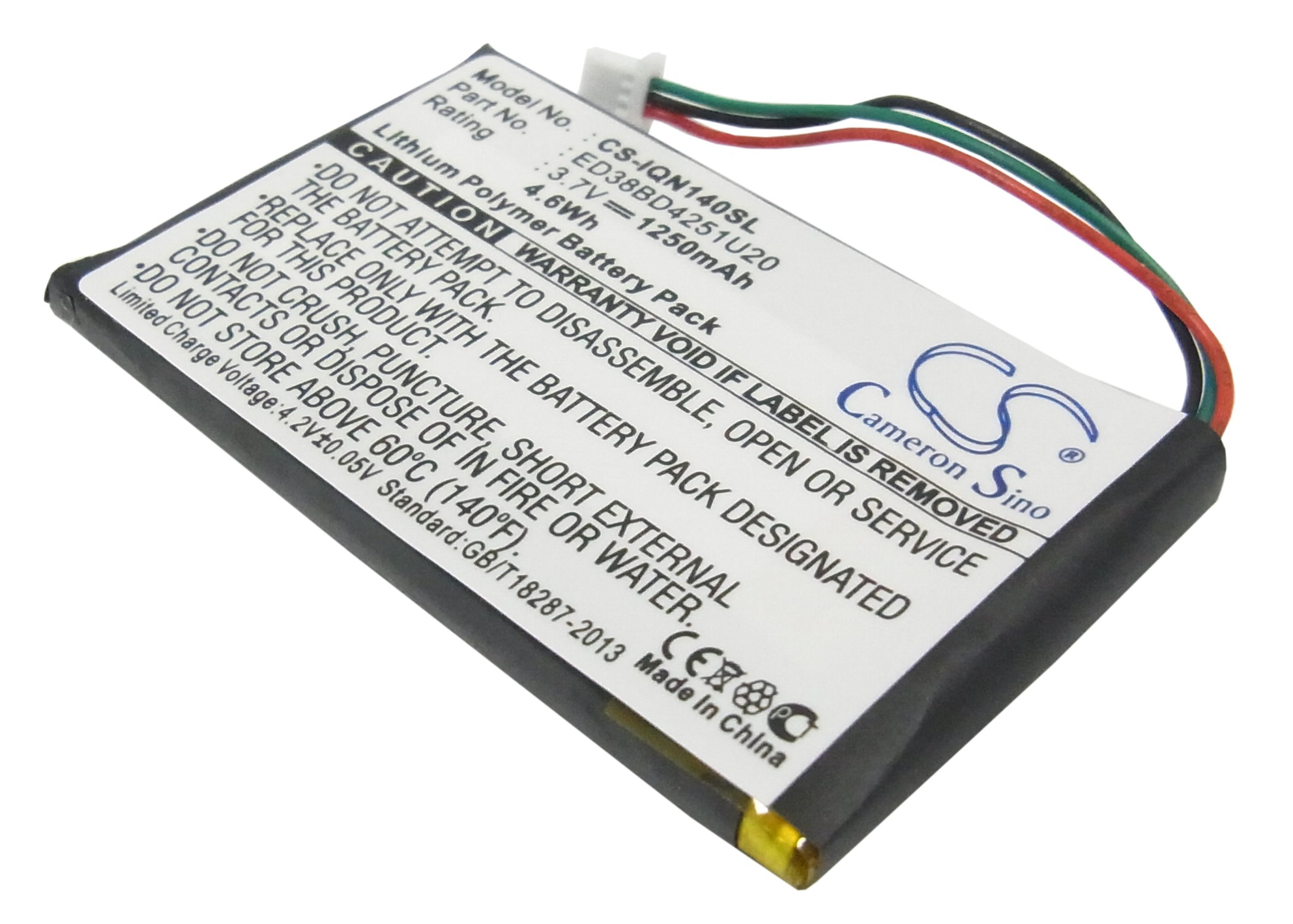 Cameron Sino baterie do navigací (gps) pro GARMIN Nuvi 1490 3.7V Li-Polymer 1250mAh černá - neoriginální