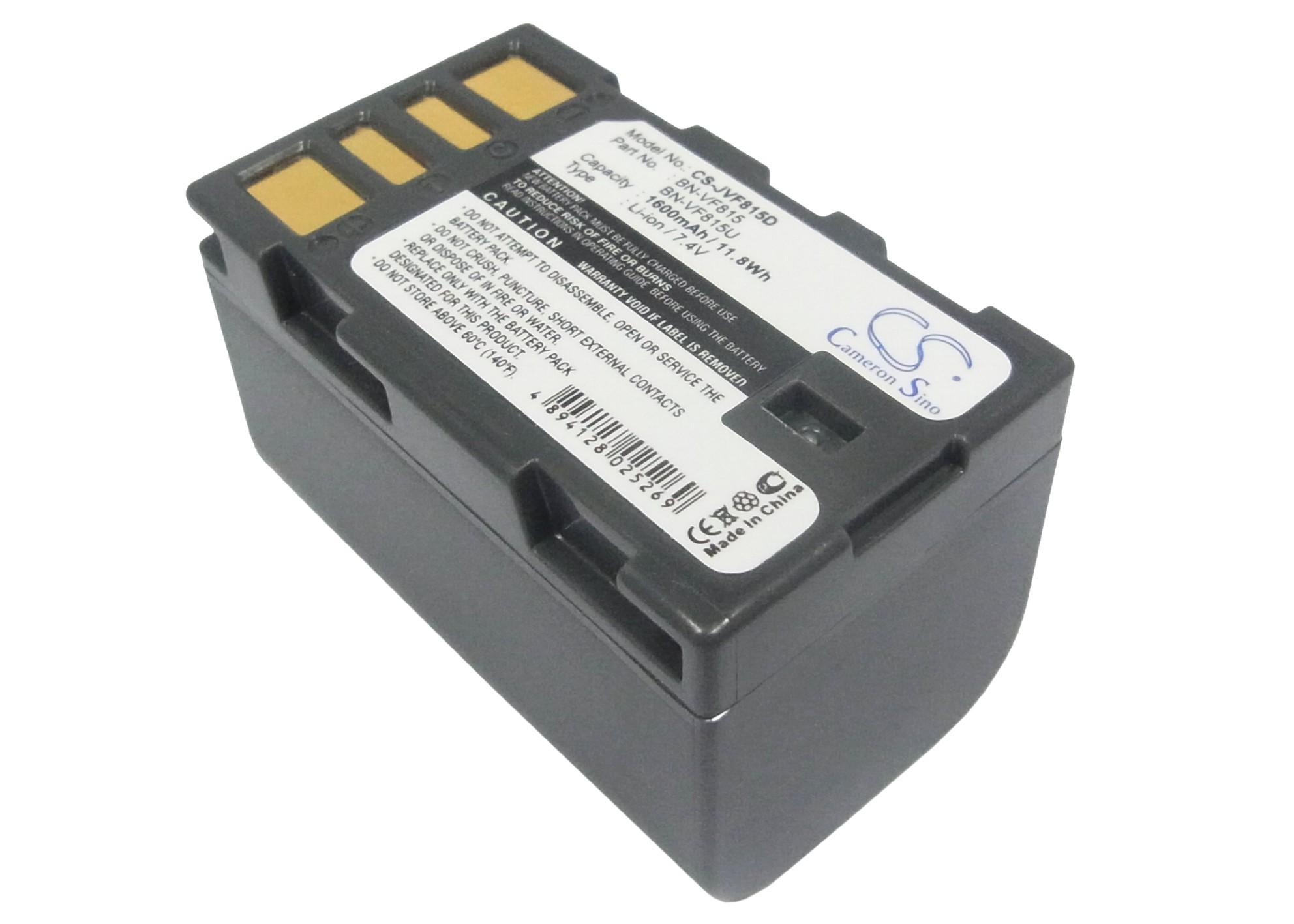 Cameron Sino baterie do kamer a fotoaparátů pro JVC GZ-HD3 7.4V Li-ion 1600mAh černá - neoriginální