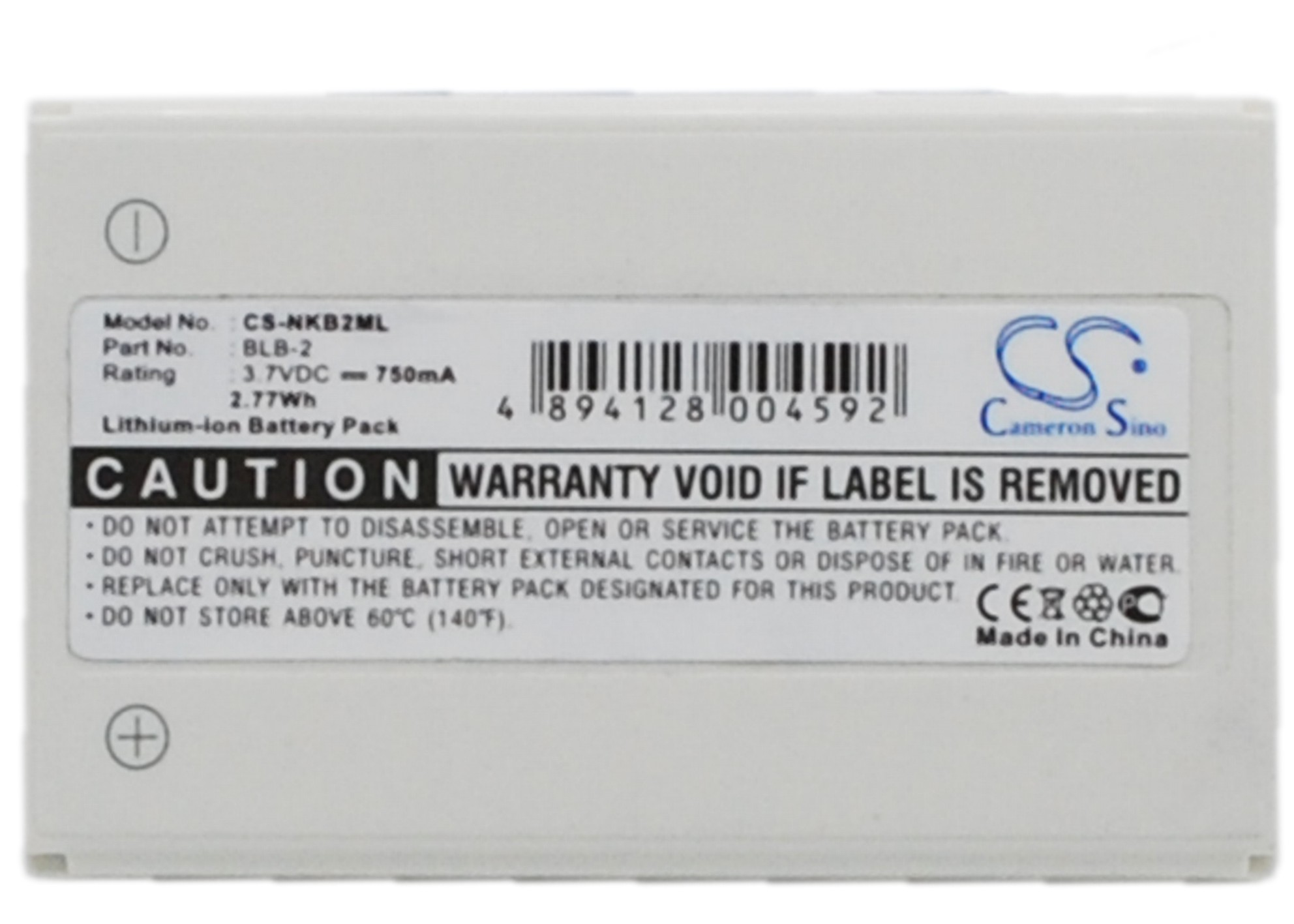 Cameron Sino baterie do mobilů pro NOKIA 8310 3.7V Li-ion 750mAh bílá - neoriginální