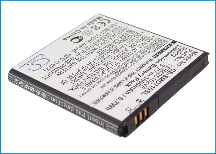 Cameron Sino baterie do mobilů pro SAMSUNG Galaxy SII DUO 3.7V Li-ion 1800mAh černá - neoriginální