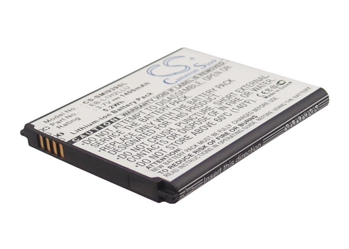 Cameron Sino baterie do mobilů pro NTT DOCOMO Galaxy SII 3.7V Li-ion 1400mAh černá - neoriginální
