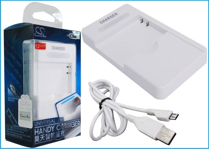 Cameron Sino stolní usb nabíječky pro SUMVISION Bluetooth GPS Receiver Battery bílá - neoriginální