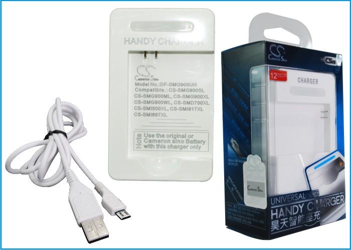 Cameron Sino stolní usb nabíječky pro SAMSUNG GT-i9001 bílá - neoriginální