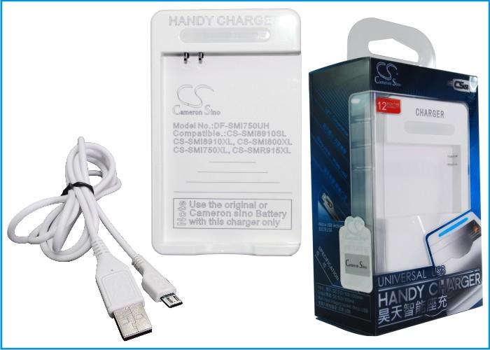 Cameron Sino stolní usb nabíječky pro SAMSUNG GT-i8520 Halo bílá - neoriginální